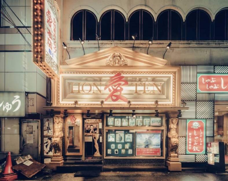 tokyo-murmurings-photography10-900x716